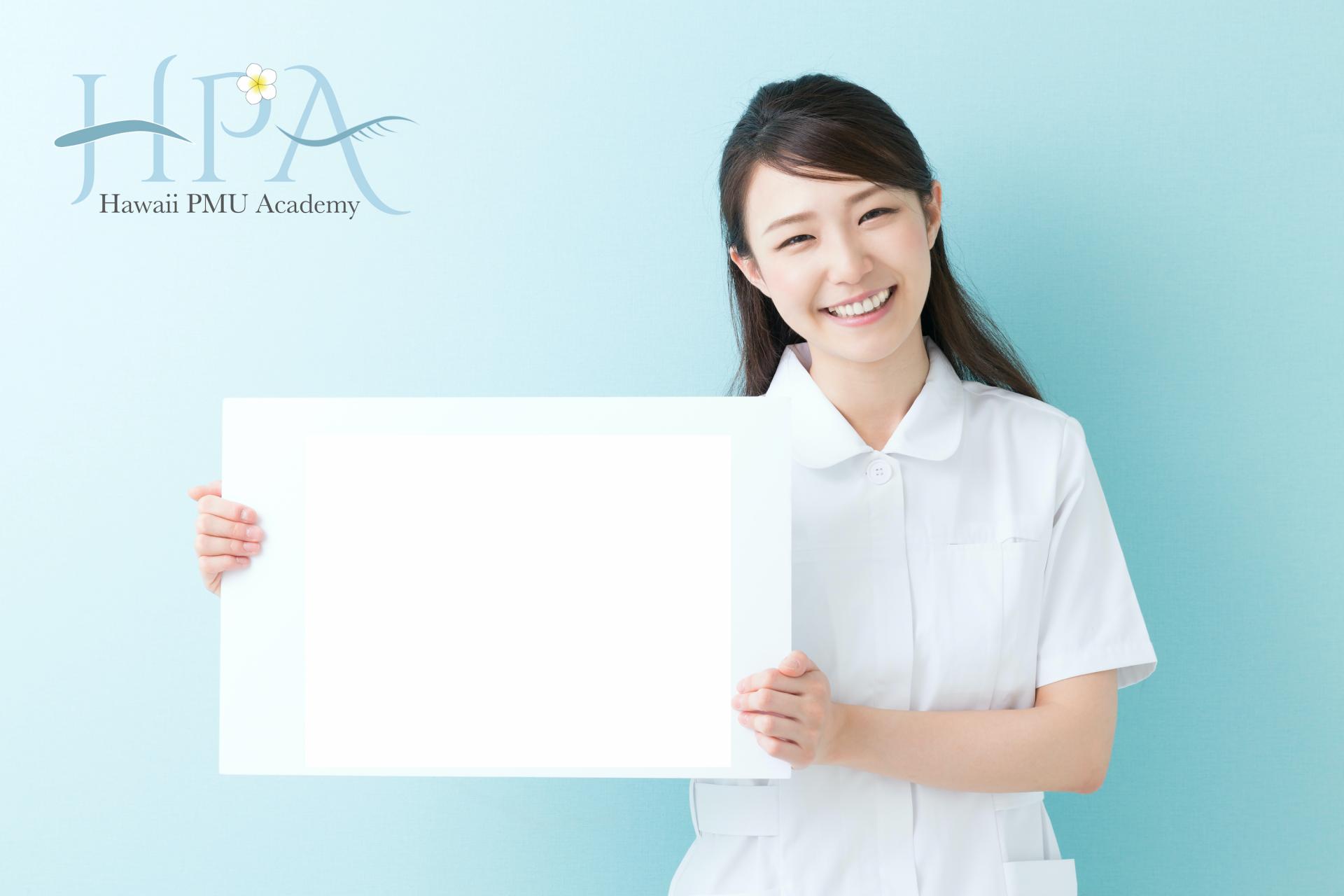 医療アートメイク 看護師さん応援プログラム<span>日本ではまだまだ少ない医療アートメイク技術者。ナースが活躍できる華やかなアートメイク界。看護師限定で特別講習費を設け、これから頑張るあなたを応援します。詳しくはお問い合わせください。</span>